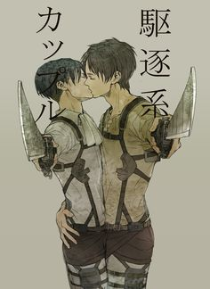 Eren Jaeger x Rivaille (Levi) I don't do yaoi but I kinda like Eren and Levi relationship on any level. Aside from that look at the art work!