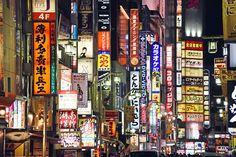 新宿・歌舞伎町 ∣ Kabukicho・Shinjuku, Tokyo | by Iyhon Chiu