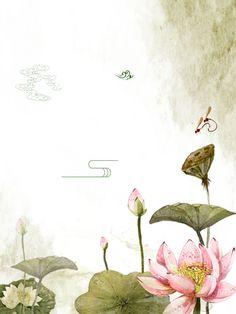 flower floral lotus bud background Spring Background Images, Leaf Background, Watercolor Background, Watercolor Lotus, Watercolor Flowers, Flower Backgrounds, Colorful Backgrounds, Backgrounds Free, Tiffany Blue