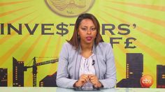 Investors' Cafe: Interview with Ato Getachew Engida on Tourism in Ethiopia Investors, Ethiopia, Tourism, Interview, Youtube, Turismo, Youtubers, Youtube Movies, Travel