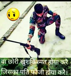 Our social Life Soldier Love, Army Soldier, Army Wife Quotes, Navy Quotes, Indian Flag Images, Indian Army Quotes, Indian Army Special Forces, Indian Army Wallpapers, Hindi Quotes On Life
