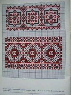 44 Cross Stitch Geometric, Cross Stitch Borders, Cross Stitch Rose, Cross Stitch Flowers, Cross Stitch Designs, Cross Stitching, Cross Stitch Patterns, Beaded Embroidery, Cross Stitch Embroidery