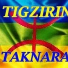 Tigzirin n Taknara / Archipiélago de Taknara.