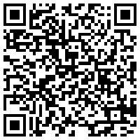 O código para confirmar que as nossas mensagens e chamadas no WhatsApp são completamente encriptadas é: 04386 14747 42444 98344 19151 78010 52740 04778 37982 94355 46959 85988