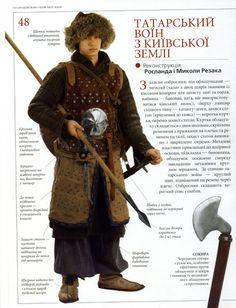Tatar warrior from Kievan Rus' Golden Horde, North Asia, Larp Armor, Elmo, Traditional Archery, Medieval Fantasy, Chinese Style, Costume Design, Retro Fashion
