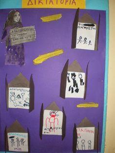 παιχνιδοκαμώματα στου νηπ/γειου τα δρώμενα: η κυρά Δημοκρατία και Ρία η Δικτατορία .......... 28th October, Frame, Blog, Celebrations, Autumn, Decor, School, Picture Frame, Decoration