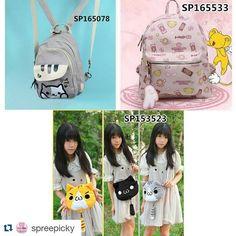 #Repost @spreepicky with @repostapp  Which bag is you? tag your #bff #readystock #clearance #fresshipping  Search the sku on spreepicky.com you will find all these cute bags <3  #kawaii #cute #jfashion #kawaiishop #kawaiistore #cuteshop #bag #ねこあつめ #nekoatsume #catbag #cat #kitty #neko #nekobag #cardcaptorsakura  #sakura #sakurabackpack by semmy1988