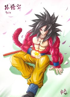 SSJ 4 Goku with the 4 star Dragonball (grandpa Gohan) Super Saiyan 4 Goku, Goku E Vegeta, Son Goku, Dragon Ball Z, Dragon Ball Image, Dbz Memes, Ball Drawing, Dbz Characters, Animes Wallpapers