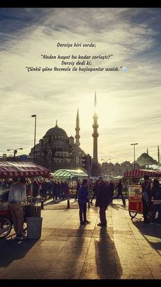 Quran Quotes Love, Different Points Of View, 30 Day Workout Challenge, Allah Islam, Islamic Quotes, Cool Words, Istanbul, Bff, Taj Mahal