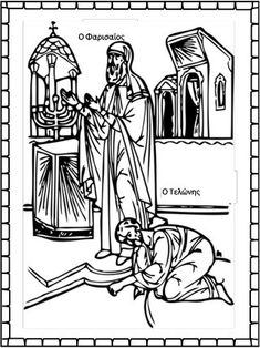 orthodox christian coloring pages Preschool Sunday School Lessons, Sunday School Teacher, Sunday School Crafts, Sunday School Coloring Pages, Religious Images, Orthodox Easter, Christian, School Ideas, Faith