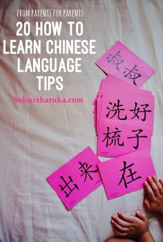 * * Sakura Haruka | Singapore Parenting and Lifestyle Blog * *: 20 How to Learn Chinese Language Tips | from parents for parents