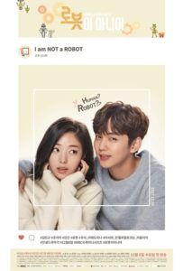 Download Drama Korea Im Not a Robot (2017) Subtitle Indonesia