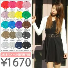 M-Mini Long Bolero Colours