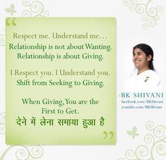 Wisdom Quotes, True Quotes, Bk Shivani Quotes, Brahma Kumaris, Brother Sister Quotes, Desi Quotes, I Respect You, Om Shanti Om, Zindagi Quotes
