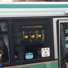 バスの行き先が、がんばれ→ジュビロ→目指せ→J1昇格 ...さすが遠鉄