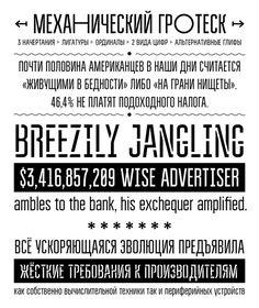 Bravo! Free Typeface on Behance