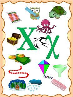 Greek Quotes, Greek Sayings, Greek Alphabet, Learn To Read, Kids Education, Kids Playing, Kindergarten, Kids Rugs, Letters