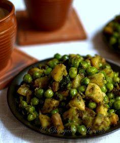 recipe of matar ki ghugni harey lasun wali. A stir fry recipe with tender green peas and green garlic of winters. Paneer Recipes, Curry Recipes, Vegetarian Recipes, Cooking Recipes, Healthy Recipes, Vegetarian Chicken, Healthy Fruits, Healthy Smoothies, Healthy Food