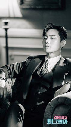 Park Seo-joon in What's Wrong with Secretary Kim Korean Star, Korean Men, Asian Men, Asian Actors, Korean Actors, Park Seo Joon Instagram, Park Seo Jun, Kdrama Actors, Korean Celebrities