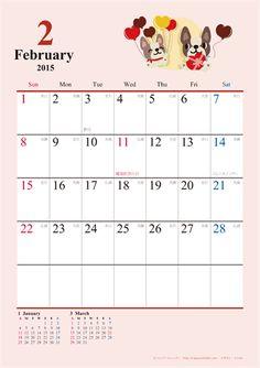 【2015年2月】 かわいい犬のイラスト カレンダー A4タテ