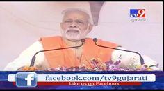 PM Narendra Modi addressing rally in Bijnor, Uttar Pradesh  Subscribe to Tv9 Gujarati: https://www.youtube.com/tv9gujarati Like us on Facebook at https://www.facebook.com/tv9gujarati Follow us on Twitter at https://twitter.com/Tv9Gujarati Follow us on Dailymotion at http://www.dailymotion.com/GujaratTV9 Circle us on Google+ : https://plus.google.com/+tv9gujarat Follow us on Pinterest at http://www.pinterest.com/tv9gujarati/