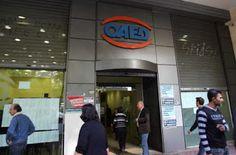 ΚΟΝΤΑ ΣΑΣ: ΟΑΕΔ: Τέσσερα νέα προγράμματα για ανέργους το πρώτ...