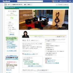 FBKIT-Web No.101
