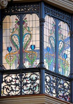 Birch Trees Mountain House Stained Glass Door Glass Art Stained Glass Art