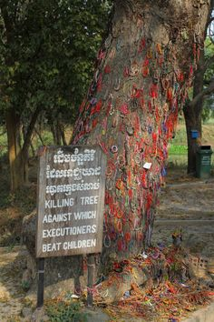 Khmer Rouge beat children to death here