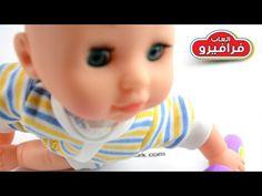 0f18a6838d870 العاب بنات جديدة و لعبة طفل حقيقي يتكلم ويمشي من العاب اطفال فرافيرو ...