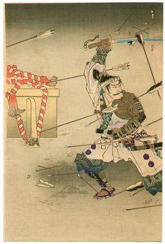Samurai in Hail of Arrows - artist not identified