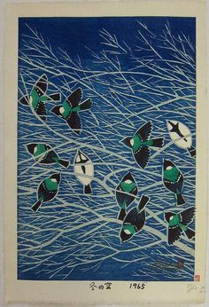 "Words on Woodcuts: ""Sky In Winter"" by Kasamatsu Shiro"