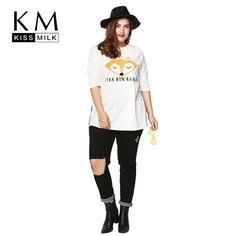 Women Plus Size Big Large Size 3XL 4XL 5XL 6XL Slim T-shirt Solid Fashion Animal Print Loose T-shirt