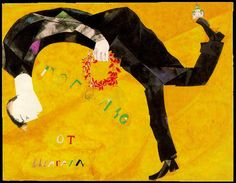 Homage to Gogol. Design for curtain for Gogol festival. - Marc Chagall | http://about.me/terri_hermes |