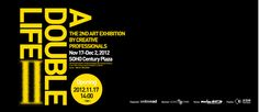 Central Beheer Achmea, Just Call Us – Live, DDB Amsterdam, Netherlands; Cannes 2010 Silver Promo & Activation Lion