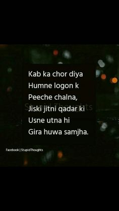 Bhot gira hua smjha h aaj tk mujhe tumne mere friend # Sanoj Love Hurts Quotes, Hurt Quotes, Tears Quotes, Secret Love Quotes, Romantic Love Quotes, Reality Of Life Quotes, Value Quotes, Mixed Feelings Quotes, Swag Quotes