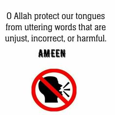 I feel like we all have seem to have forgotten how wring this is. Especially gossipping, and talking ill about a girl's reputation. Allah Quotes, Muslim Quotes, Religious Quotes, Islamic Quotes, Islamic Teachings, Faith Quotes, Life Quotes, Sad Quotes, Learn Islam