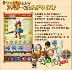 キャラクターカスタマイズ ゲームシステム ワンダーフリックR