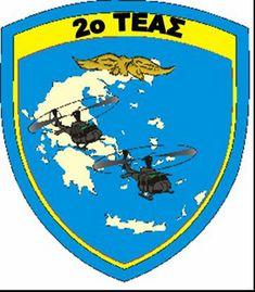 Hellenic Army, Army Patches, Ferrari Logo, Aviation, Logos, Vehicles, Patches, Ferrari Sign, Logo