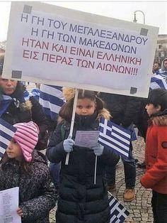 Macedonia, Vacations, Freedom, Army, Stitches, Holidays, Liberty, Gi Joe, Political Freedom