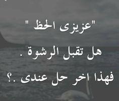 by zinoukds
