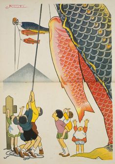 Illustration by Okamoto Kiichi for the illustrated magazine Kodomo no kuni… Japan Illustration, Japanese Prints, Japanese Art, Japanese Toys, Carpe Koi, Art Japonais, Magazines For Kids, Japanese Culture, Vintage Japanese