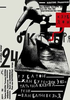 peter bankov - typo/graphic posters