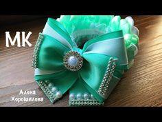 Резинка на гульку пучок с бабочками из лент и кружева МК Алена Хорошилова Канзаши tutorial ribbon
