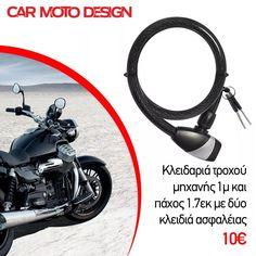 Για να δώσεις νέο στυλ στην μηχανή σου... Car Moto Design!  ☎️ 2315534103 📱6978976591 ➡️ ΠΟΛΥΤΕΧΝΙΟΥ 18 ΕΥΚΑΡΠΙΑ ΘΕΣΣΑΛΟΝΙΚΗΣ  #carmotodesign #οικαλύτερεςτιμές #οτιαναζητάς #θατοβρείςεδώ #becarmotodesigner Moto Design, 1, Motorcycle, Vehicles, Motorbikes, Motorcycles, Car, Choppers, Vehicle