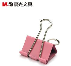 Binder clips 25mm M&G ABS91609 Office and school stationery wholesale 96pcs/lot Free Shipping
