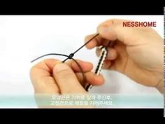 네스홈 / 매듭으로 팔찌만들기.mp4 - YouTube