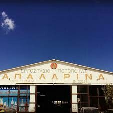 Beverage factory Apalarina/Chios Chios, Beverages, Drinks, Outdoor Decor, Home Decor, Drinking, Homemade Home Decor, Drink, Beverage
