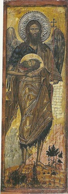 ΑΓΙΟΣ ΙΩΑΝΝΗΣ Ο ΠΡΟΔΡΟΜΟΣ Byzantine Icons, Byzantine Art, Saints, John The Baptist, Orthodox Icons, Religious Art, Jesus Christ, Book Art, Fresco