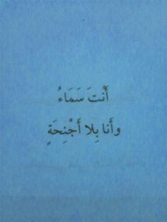 #3arabi #Arabic